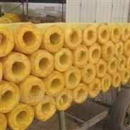 四平市玻璃棉管防火保温质量