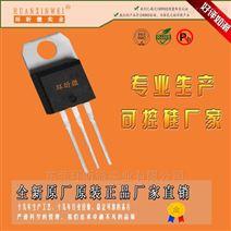 BTA16-800B专业生产可控硅厂家直销