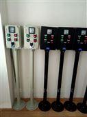 防爆防腐操作柱(两灯两钮 挂式)