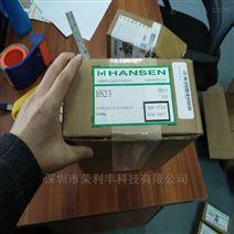 HS2/3电磁阀 HANSEN阀门