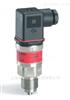 MBS 3050紧凑型压力变送器带脉冲缓冲器