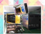 电器产品冲击温度试验箱