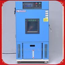 高低温温度交变试验箱SME-80PF
