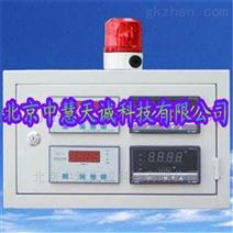 壁柜式碎煤机振动温度监控系统