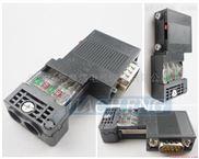 西门子PLC网络连接器6ES7972-0BB12-0XA0