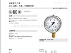 WIKA  614.11威卡(WIKA)压力表 型号 614.11, 634.11