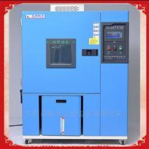 TEA-225PF快速温度变化试验箱定做厂家