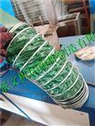 造纸机械设备耐温通风软连接