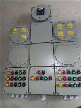 防爆IIC动力控制箱照明配电箱检修箱