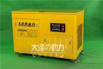 40千瓦柴油发电机静音尺寸小