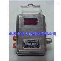 煤矿用噪声检测仪