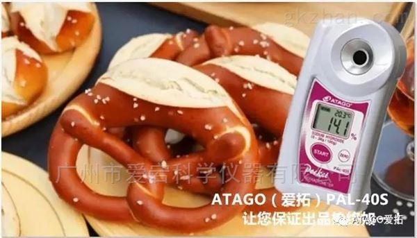 ATAGO(爱拓)便携式氢氧化钠浓度计