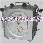0.5L湿式气体流量计