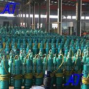 BQS10-28-2.2-河南省大功率矿用排沙泵生产厂家
