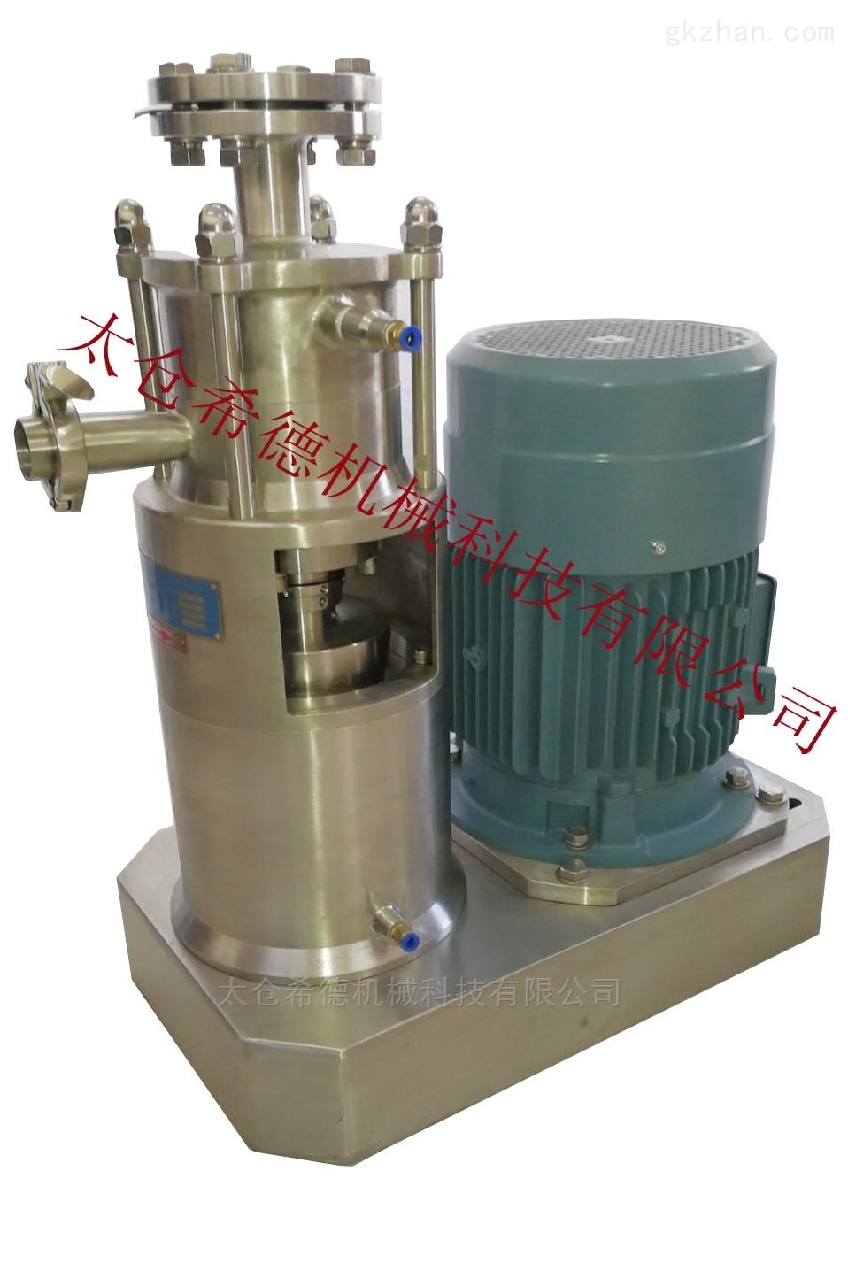 超高速耐高温硅油乳化机