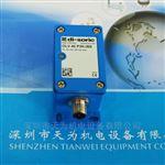 OLV 40 P3K-IBS德国德硕瑞di-soric光纤放大器