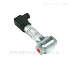 MDM490型压阻式差压变送器