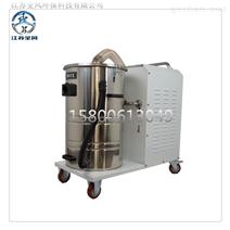 3kw工业移动式吸尘器 负压吸尘机