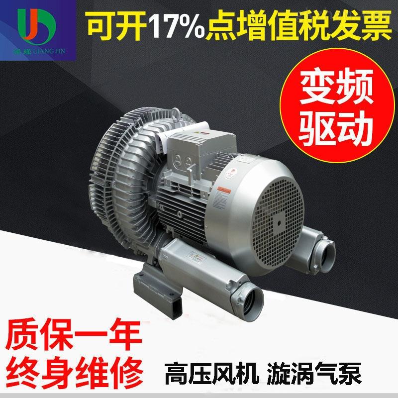 曝气设备专用高压鼓风机 曝气高压风机厂家