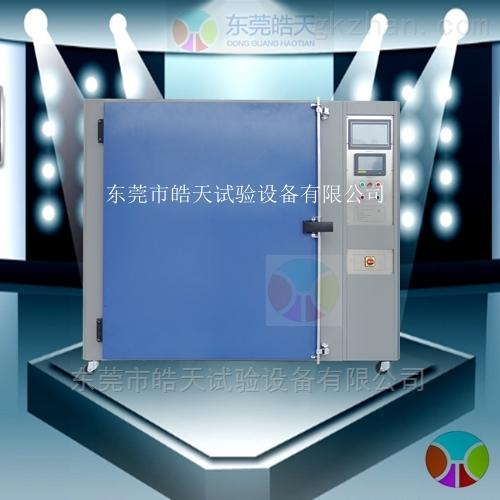 HT-XD氙灯老化试验机定制 知名品牌