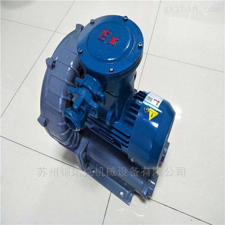 防爆高压气泵/防爆变频风机
