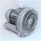 12.5kw高压鼓风机|烘干机械高压真空风机