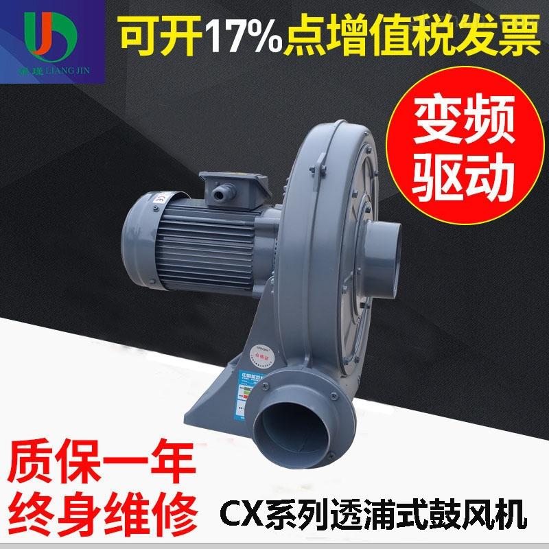 台湾全风CX-100AH隔热式鼓风机