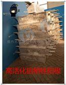 阴极保护防腐铝阳极块-冷凝器铝合金阳极