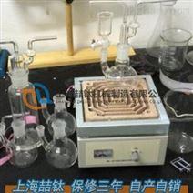 上海DL-01A水泥三氧化硫测定仪/水泥定硫仪