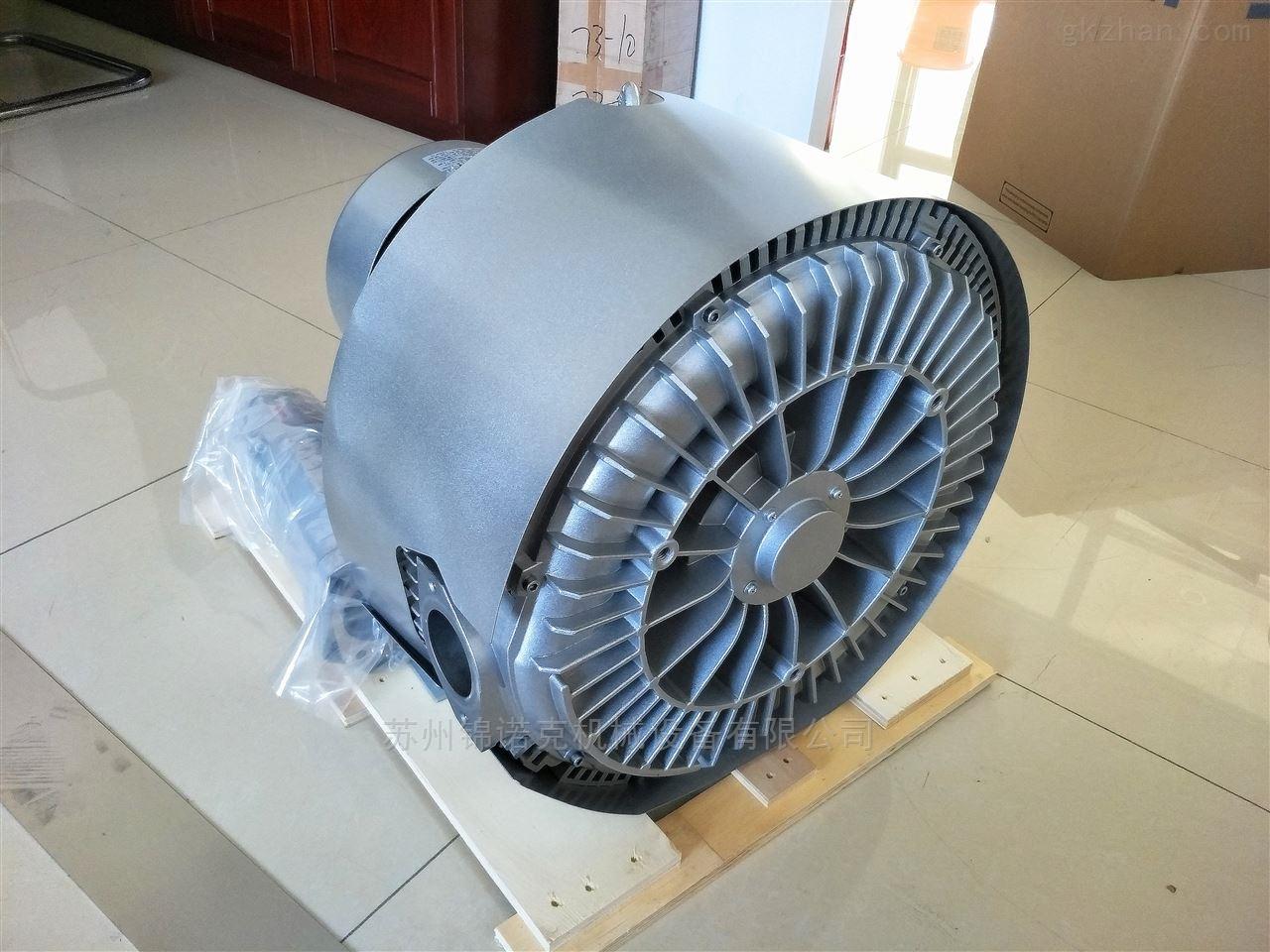 4000wxgb高压鼓风机选型报价