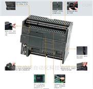 西门子S7-200 SR40 ST40 CR40 CPU模块