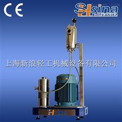 CR2000有机肥料纳米三级乳化机 欢迎来电咨询