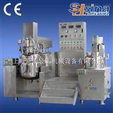 CK-ME乳剂真空均质乳化机