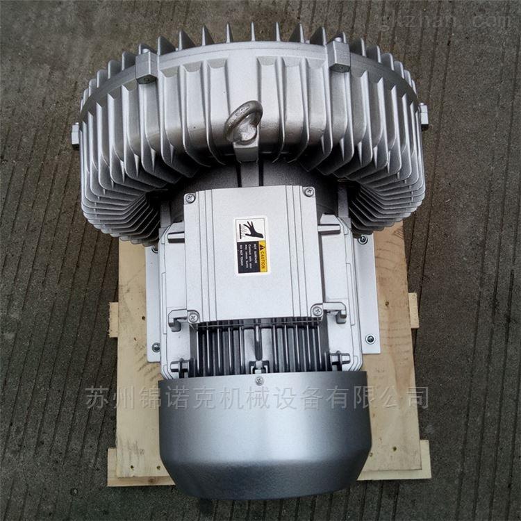 厂家直销木工机械3kw旋涡吸送风机多少钱