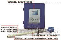 多用爐氧含量分析儀