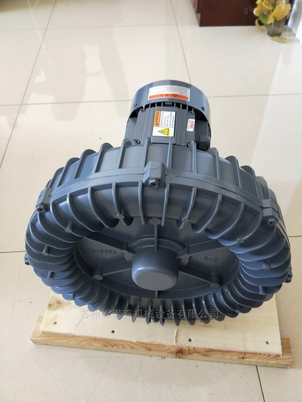 环形隔热风机/旋涡耐高温风机