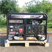 10KVA汽油发电机-型号HS13000