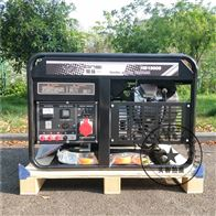 HS13000三相电启动10KW汽油发电机组