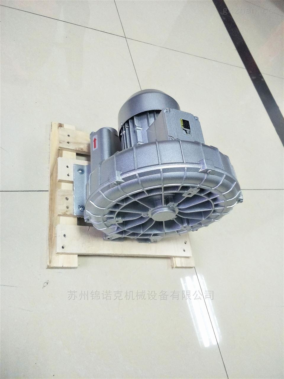 真空风机/苏州旋涡风机-旋涡高压风机