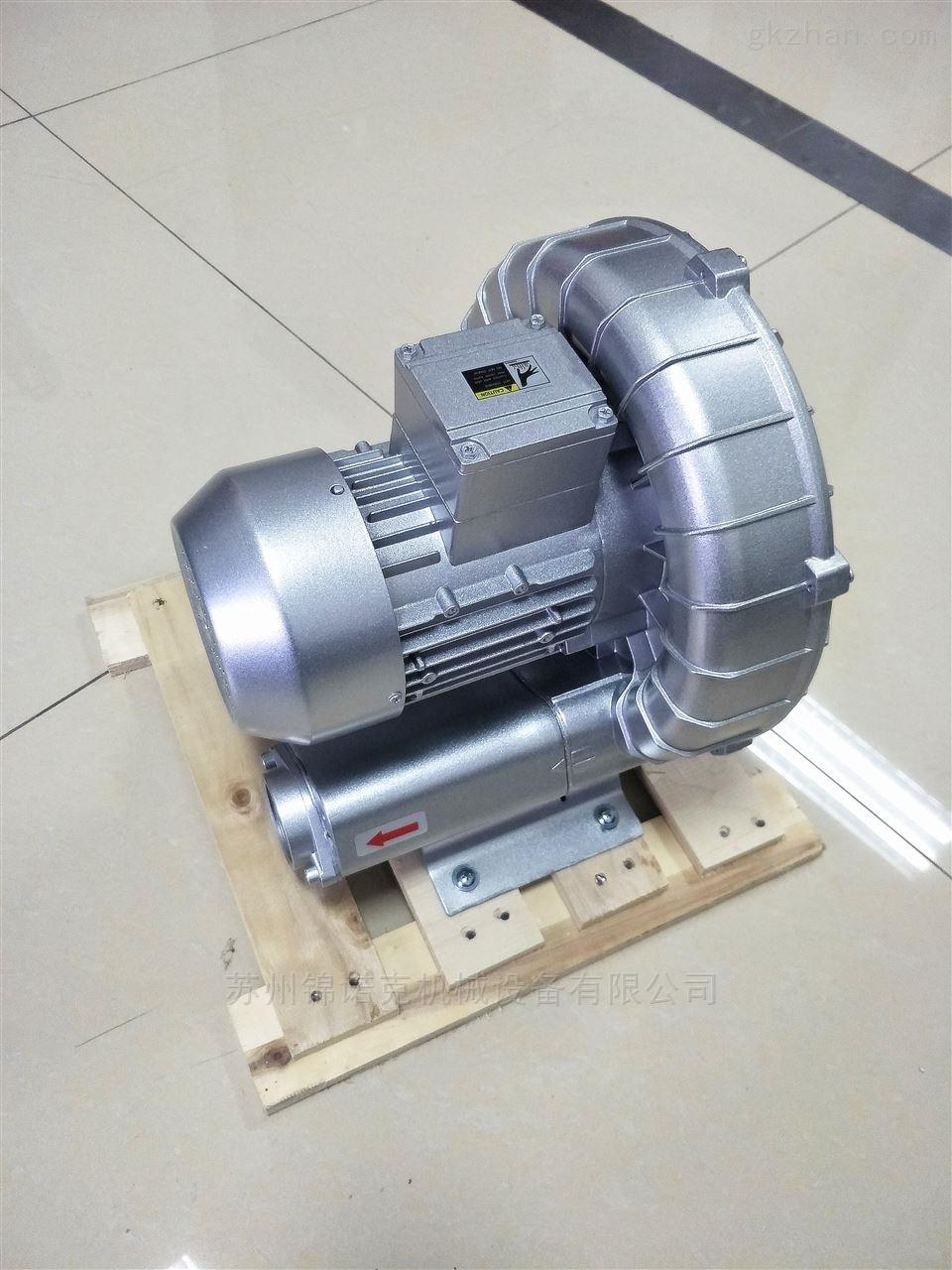 旋涡高压气泵/旋涡环形风机-环形鼓风机价格
