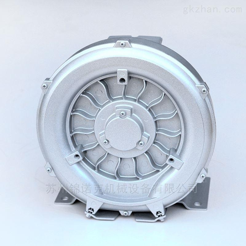 污水处理专用旋涡气泵