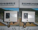 西安厂家压力开关H402-358型资料
