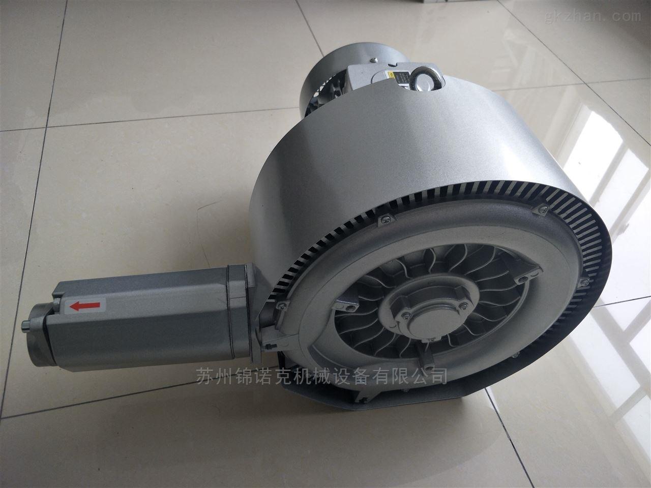 印染用高压气泵|涡旋真空气泵
