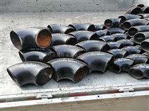 廠家直銷碳鋼90°無縫彎頭/對焊彎頭