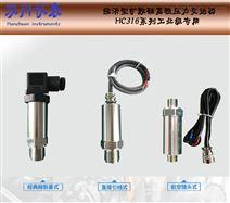 智能电路板压力传感器大量出售