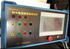 电子式剩余电流断路器试验机HC200—B