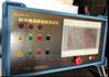 高精度电子式剩余电流断路器测试仪