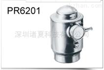 赛多利斯 PR6201/53C3称重传感器