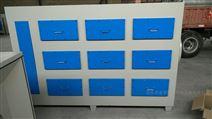 光氧设备光氧废气净化器喷漆房除味除臭设备