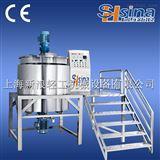SH-SME遮瑕膏内外循环真空均质乳化机
